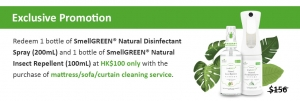 Johnson Group Curtain (Drape) Cleaning & Sanitizing Special Offer - SmellGREEN Natural Insect Repellent & Natural Disinfect
