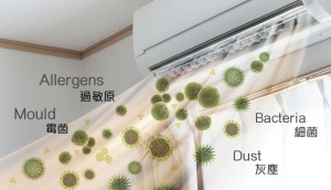 Johnson Group air conditioner cleaning and sanitizing