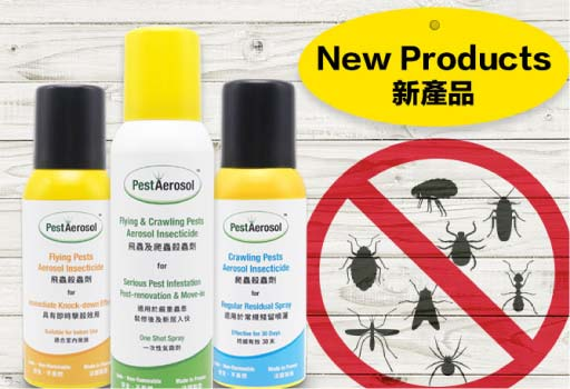 Flying & Crawling Pests Aerosol Insecticide