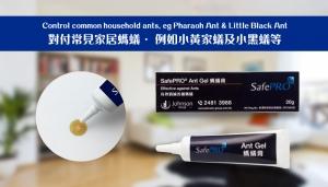 SafePRO® Ants Gel control common household ants (Pharaoh Ant & Little Black Ant)