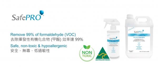 SafePRO® Formaldehyde (VOC) & Odour Remover ; Remove 99% of Formaldehyde (VOC)