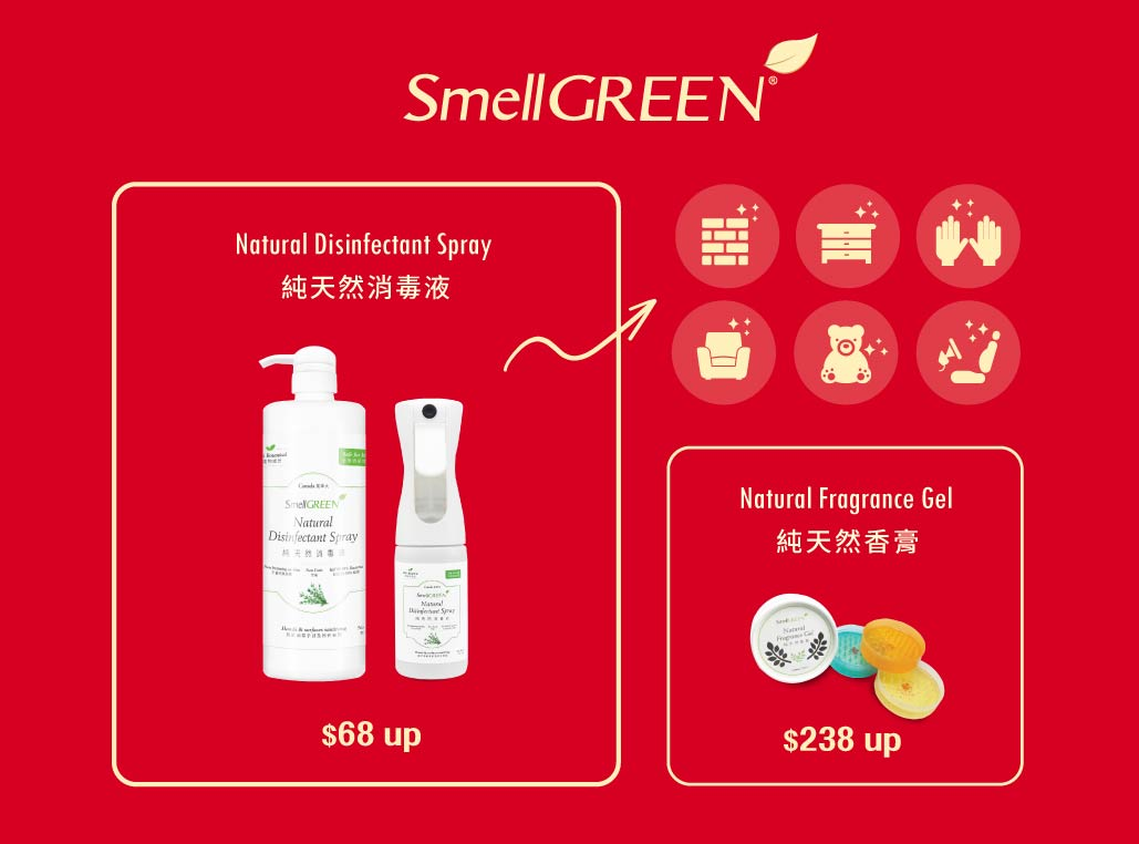 SmellGREEN® Natural Disinfectant Spray & Natural Fragrance- Gel-Johnson Group