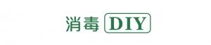 Disinfection DIY_TC