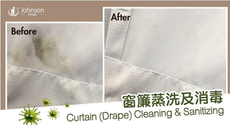 Curtain Cleaning & Sanitizing