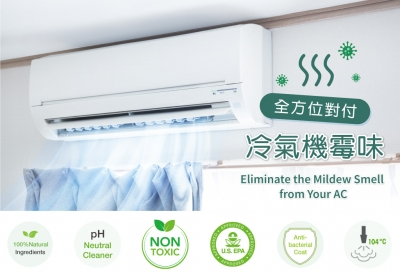 Air Conditioner Cleaning & Sanitizing