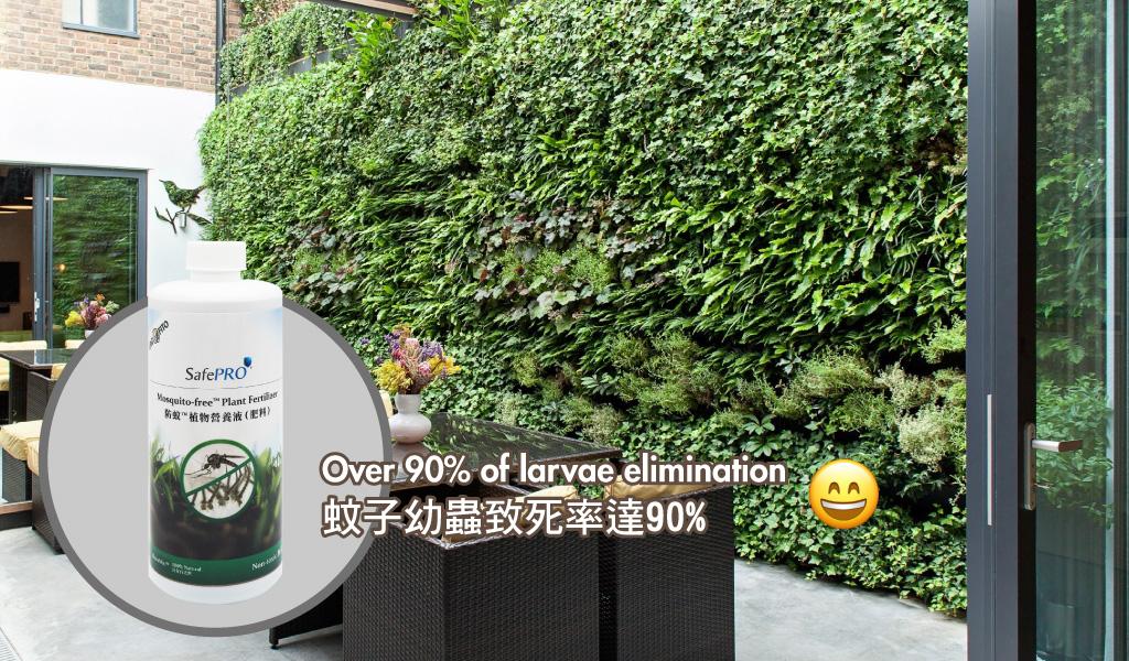 SafePRO® Mosquito-free™ Plant Fertilizer