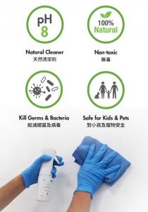 SmellGREEN Natural Disinfectant Spray