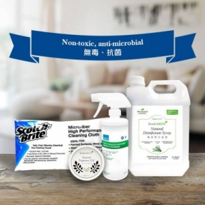 Mould Removal and Prevention Kit