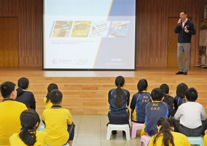 Johnson Group Support Local Schools Free +GPM Seminar Talk