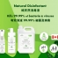 SmellGREEN Natural Disinfectant - Kills 99.99% of bacteria and viruses