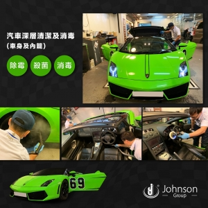 car cleaning service feature image