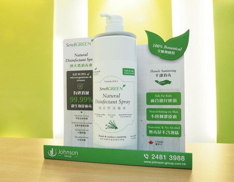 SmellGREEN® Natural Disinfectant